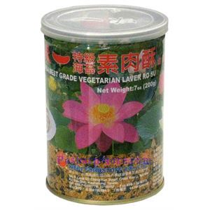 Picture of Wei-I Best Grade Vegeterian Lavor Sung