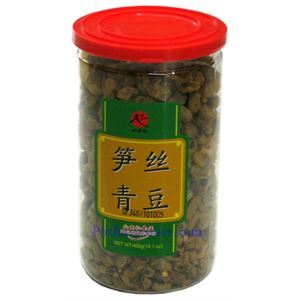 Picture of Green Peas Snacks