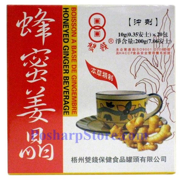 Picture for category Double Coins Honeyed Ginger Beverage