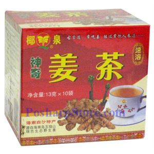 Picture of Yequan Instant Ginger Tea
