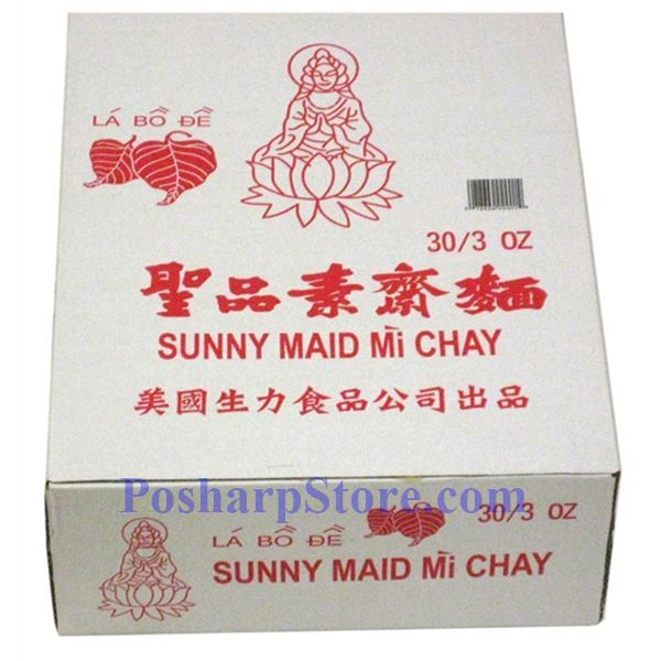 Picture for category Sunny Maid Vegetarian Instant Noodle