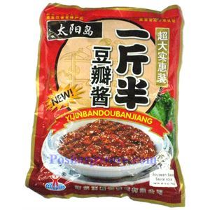 Picture of YiJinBan Broad Bean Paste