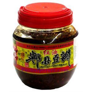 Picture of Hongyu Pixian Doubanjiang 1lb