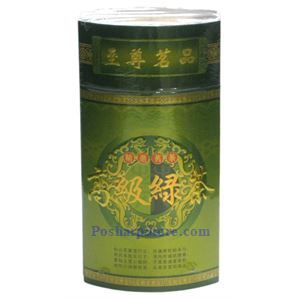 Picture of Premium Green Tea 7 oz