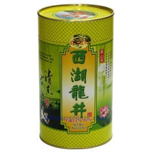Picture of Mountain Tea Longjin Green Tea