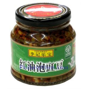 Picture of Chengdu Pao Cai Lijilebao Spicy Asparagus Bean