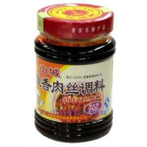 Picture of Chongqing ShanCheng Sichuan Spicy Sauce for Shredded Pork