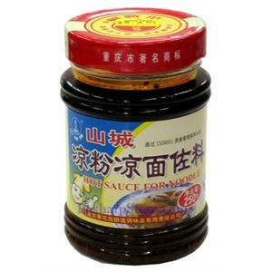 Picture of  Chongqing ShanCheng Sichuan Spicy Sauce for Cold Noodles 8 oz