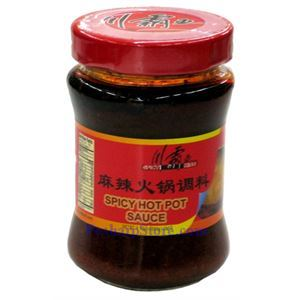 Picture of Sichuan Spicy Sauce Spicy King Hot Pot Sauce