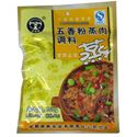 Picture of Sichuan Five Spice Rice Powder for Steaming Meats