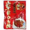 Picture of Mogolian  Hot Pot  Spicy Dipping Sauce