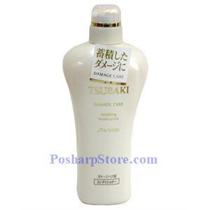 Picture of Shiseido Damage Care Conditioner with Natural Tsubaki Oil 550ML