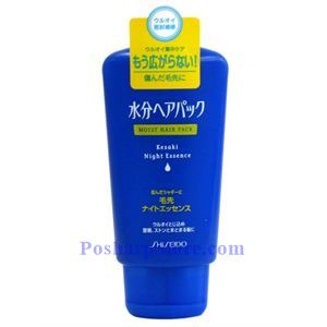 Picture of Shiseido Aquair Moist Hair Pack Kesaki Night Essence