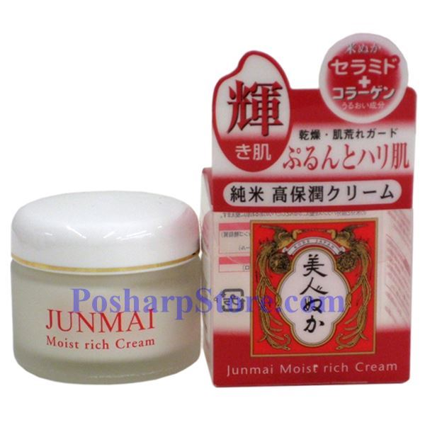 Picture for category Junmai Facial Moist Rich Cream