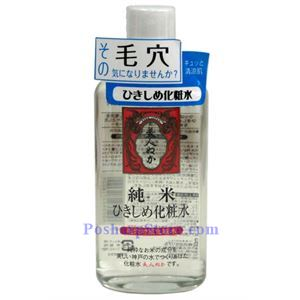 Picture of Junmai facial lotion