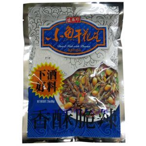 Picture of Spicy Dried Fish with Peanuts