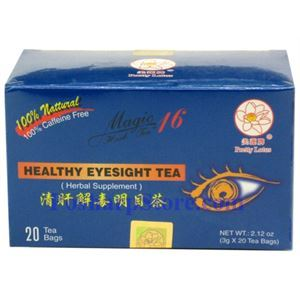Picture of Pretty Lotus Healthy Eyesight Tea 20 Teabags