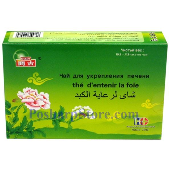 Picture for category Kakoo Liver Comfort Tea 12 Teabags