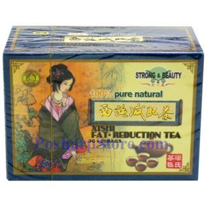 Picture of Strong & Beauty Xishi Fat Reduction Tea 20 Teabags