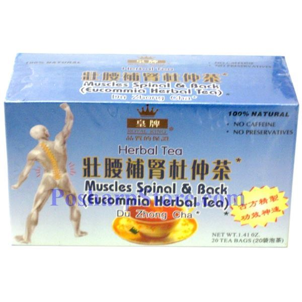 Picture for category Royal King Muscles Spinal & Back Eucommia Herbal Tea 20 Teabags