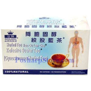 Picture of Royal King Kolestro Buster Gynostemma Herbal Tea 20 Teabags