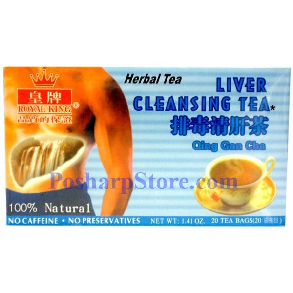 Picture for category Royal King Liver Cleansing Herbal Tea 20 Teabags