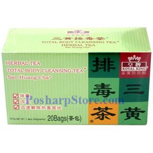 Picture of Royal King Total Body Cleansing Herbal Tea 20 Teabags