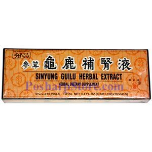 Picture of Sinyung Guilu Herbal Extract