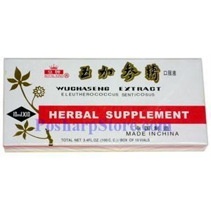Picture of Royal King Wuchaseng Extract