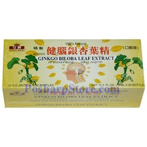 Picture of Royal King Ginkgo Bilosa Leaf Extract in Honey Base