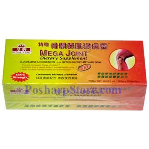 Picture of Royal King  Mega Joint Non-Alcoholic Extra Strength Formula