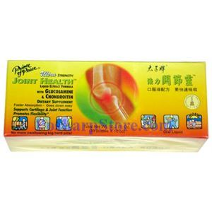 Picture of Prince of Peace Ultra Strength Joint Helath Extract  Formula