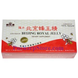 Picture of Royal King Beijing Royal Jelly Extra Strength