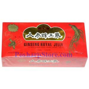 Picture of Royal King Deluxe Ginseng Royal Jelly