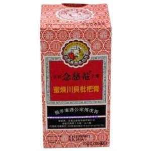 Picture of Nin Jiom Pei Pa Koa Honey Loquat Flavored