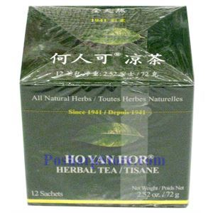 Picture of Ho Yan Hor Herbal Tea 12 Sachets