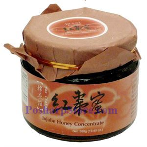 Picture of Han Chakan  Jujube Honey Concentrate