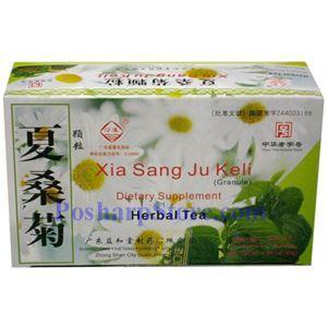 Picture of Shaxi  Mulberry & Chrysanthemum Granule - Xia Sang Ju