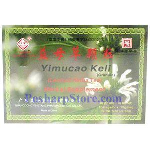 Picture of Shaxi  Leonurl Herbal Tea