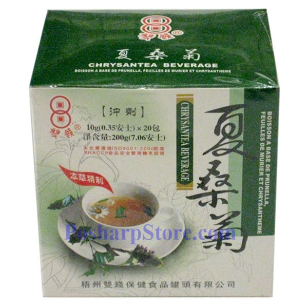 Picture for category Double Coins Mulberry & Chrysanthemum Beverage 20 bags