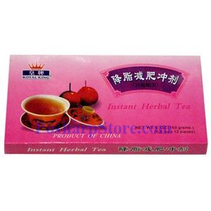 Picture of Royal King Instant Herbal Diet Tea
