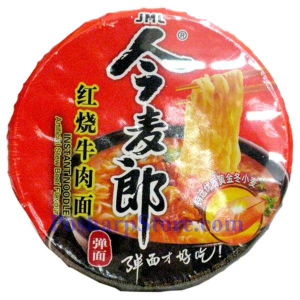 Picture for category JML Instant Noodle with Artificial Stew Beef Flavor