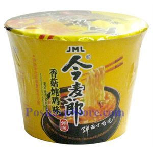 Picture of JML Instant Noodle with Artificial Mushroom Chicken Flavor