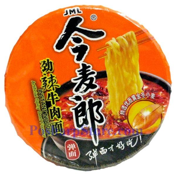 Picture for category JML Instant Noodle with Artificial Spicy Beef Flavor