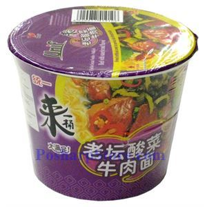 Picture of Unif Bowl Instant Noodle with Artificial Beef and Sauerkraut Flavor