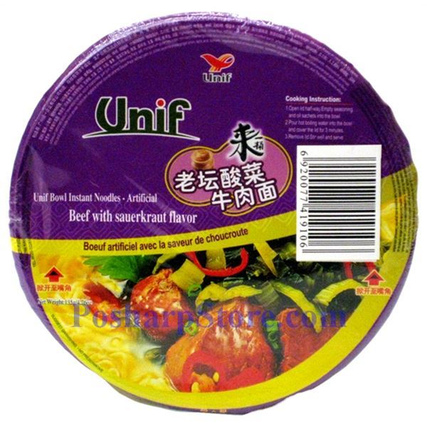 Picture for category Unif Bowl Instant Noodle with Artificial Beef and Sauerkraut Flavor
