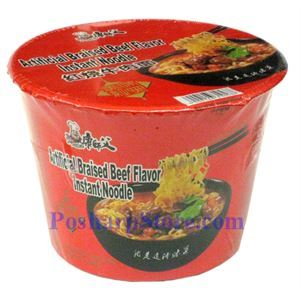 Picture of Kangshifu Artificial Braised Beef Flavor Instant Noodle