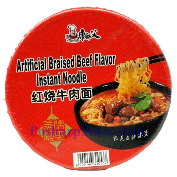 Picture for category Kangshifu Artificial Braised Beef Flavor Instant Noodle