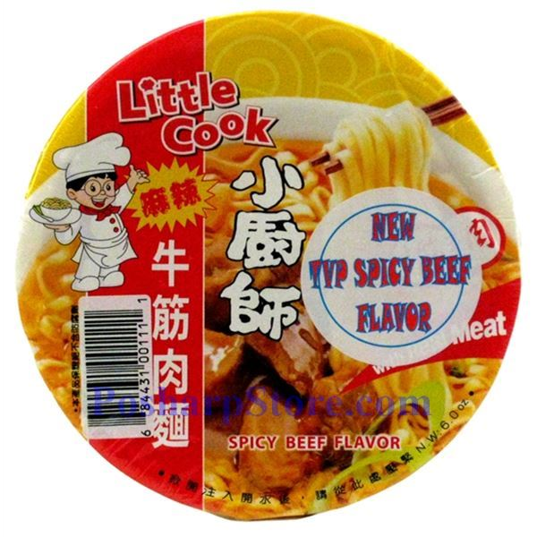 Picture for category Little Cook Premium Instant Noodle Bowl with Spicy Beef Flavor