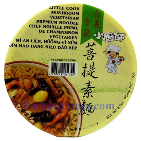Picture for category Little Cook Mushroom Vegetarian Premium Noodle